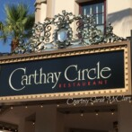 Captivating Carthay Circle in Disney California Adventure Park