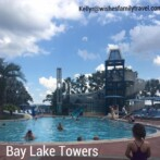Disney's Contemporary Resort: On the Loop to Convenience!