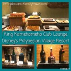Club Level, and why it's my Favorite Splurge at Walt Disney World