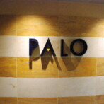Palo Brunch or Palo Dinner, How to Choose